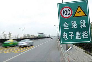 宁德高速公路特殊路段限速提醒发布