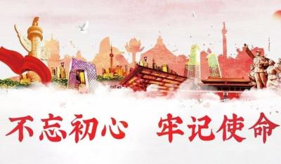 """屏南屏城乡:凝心聚力解民忧 """"烦心路""""变""""舒心路"""
