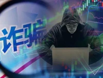 福鼎检察院对一起事实认定错误诈骗案提出抗诉