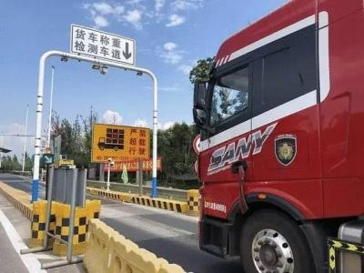 古田:一货车超限24.34吨被拦截