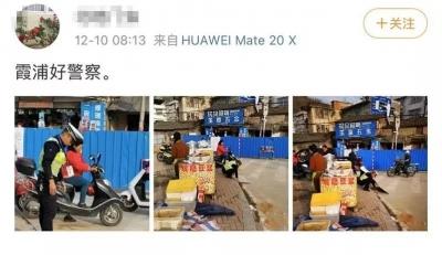 """""""霞浦好警察""""刷爆朋友圈和微博"""