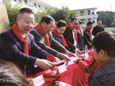 霞浦乡贤方池雄先生和霞浦县关工委来到三沙陇头小学对贫困生进行捐资助学