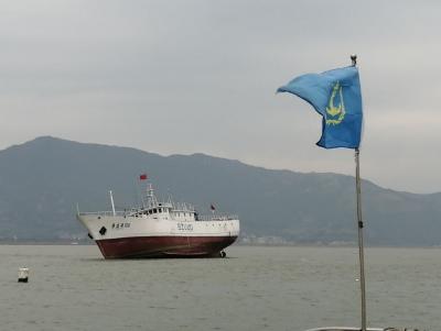紧急救援|白马港海事处成功营救11名搁浅渔船船员