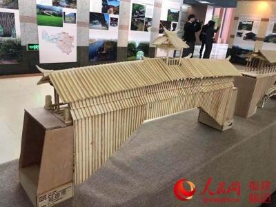 2019闽浙木拱廊桥联合申遗全国高校巡回展在厦门开幕
