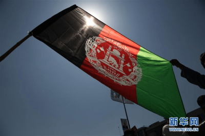 阿富汗南部发生两起爆炸导致14人死亡