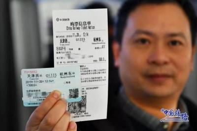 春运首日火车票本周四开抢 1月10日将迎来春运
