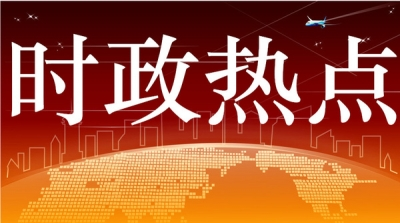 中国新闻工作者职业道德准则