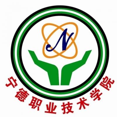 宁德职业技术学院获批 一项国家级项目立项