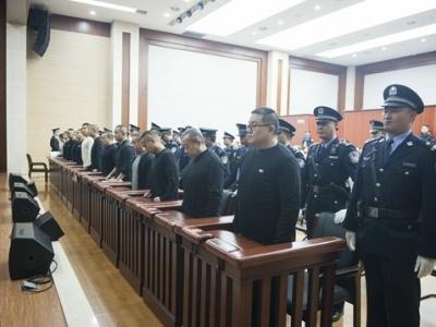 孙小果出狱后涉黑犯罪二审宣判:维持25年徒刑判决