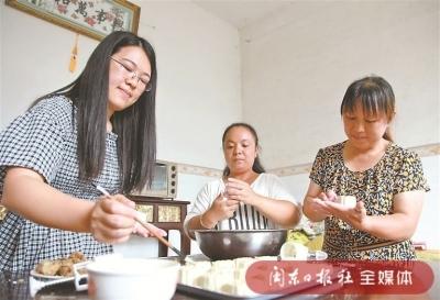 """周宁:全面消除村集体""""零""""收入村"""