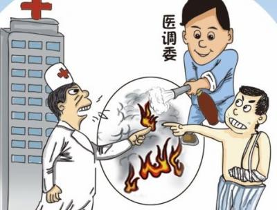 市医调中心:今年来成功调解医疗纠纷86起