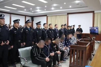"""13件68人!宁德法院集中宣判涉黑恶及""""保护伞""""案件"""