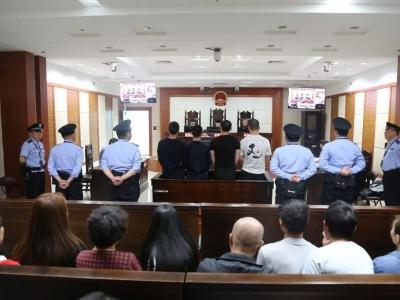 蕉城:公开宣判一起恶势力刑事案件