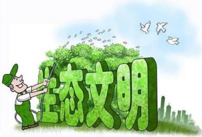 省级园区循环化绿色改造重点支持备选园区申报启动