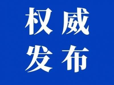 中埃完成走私中国古钱币勘验和封存工作