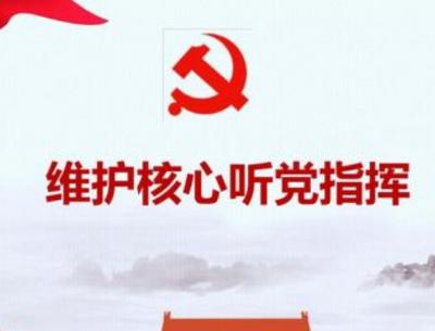 """""""青春心向党·建功新蕉城""""  蕉城区举行青年党员干部理论大讲堂活动"""