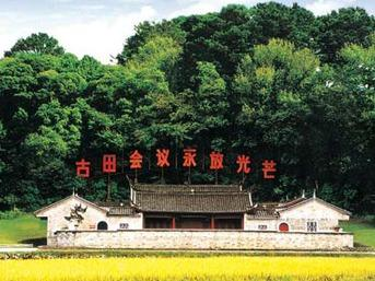 纪念古田会议90周年大会召开在福建省干群中引起热烈反响