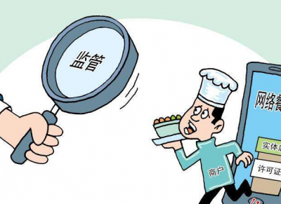 福鼎检察院:规范网络餐饮平台631户
