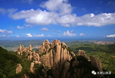 太姥山:石头的交响