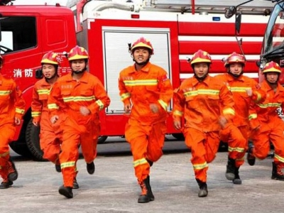 宁德市消防救援支队正式挂牌