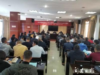 2019年福安市新时代文明实践新型职业农民培育班结束
