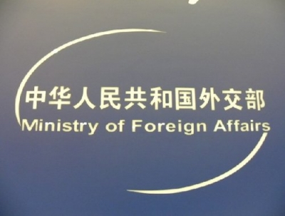 外交部驳美方涉疆涉藏言论:莫动辄干涉他国内部事务