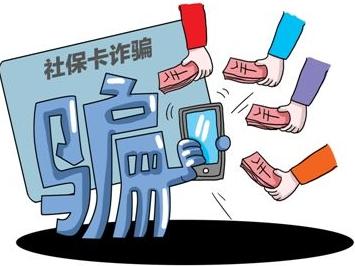福建省医保局曝光19起欺诈骗保典型案例