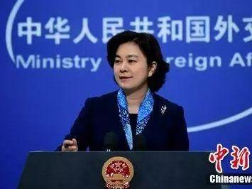 外交部:针对美国日前对中国外交人员设限的做法,中国已采取反制措施