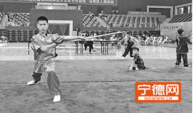 第四届海峡两岸武术文化节   福安代表队夺7金