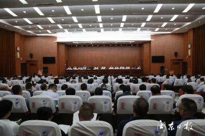 市委召开常委会(扩大)会议  传达学习党的十九届四中全会精神
