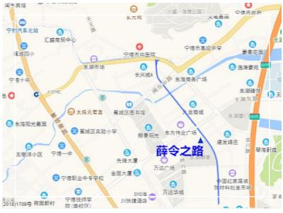 @宁德车友 12月9日起,薛令之路分阶段实施交通管制!绕行路线戳↓↓