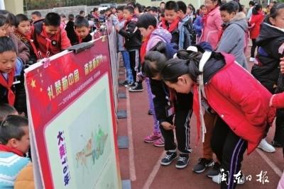 屏南县社会科学普及宣传周巡回展圆满落幕
