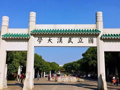 挂科违纪,武汉大学清退92名外国留学生!你怎么看