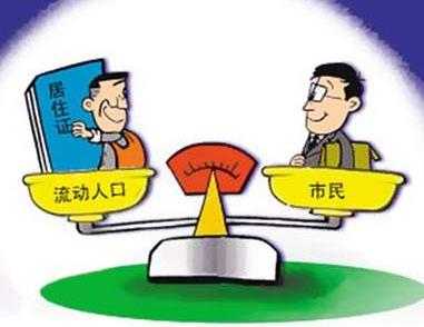 寿宁公安局:加强流动人口管理