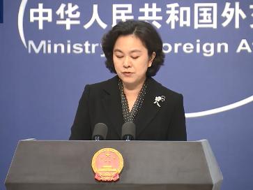 外交部回应孟晚舟被无理拘押一年 希望正义照亮她回家的灯塔