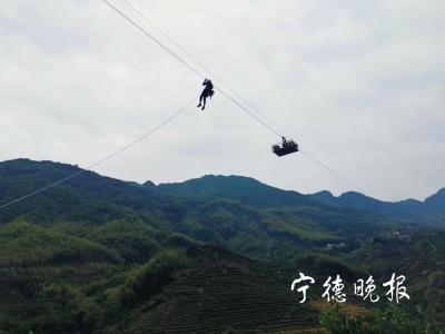 缆车突发故障,蕉城一女子被困50米高空中