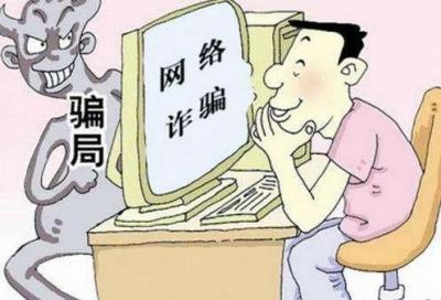"""福安男市民找微商买口罩被骗走20万 当地已发生多起""""口罩诈骗案""""警情"""