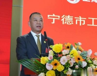 上海市宁德商会第二届第一次会员大会召开