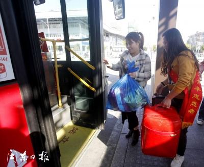 市公交公司:筑一道流动的文明风景线
