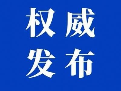 中国常驻联合国代表团发言人:坚决反对美国代表借人权问题干涉中国内政