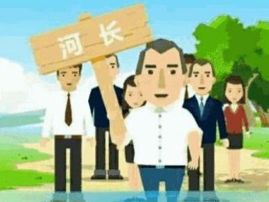 古田招募社会监督员 助力河长制工作