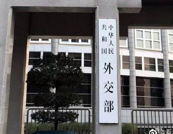 中国暂停审批美军舰机赴港休整 制裁美部分非政府组织