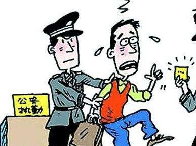福安:抓获一名潜逃18年外省命案逃犯