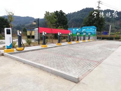 104国道福安东昆停车休息区充电桩将于近期开放使用