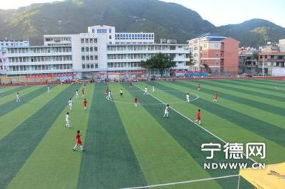 【两会千家事】扶持校园足球发展   打造闽东亮色名片