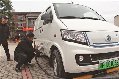 宁德东昆停车休息区充电桩投入使用