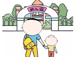 重磅!今年福建将建200所公办幼儿园!
