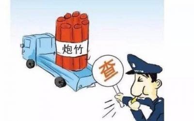 五里亭派出所处理一起违法燃放烟花爆竹行为