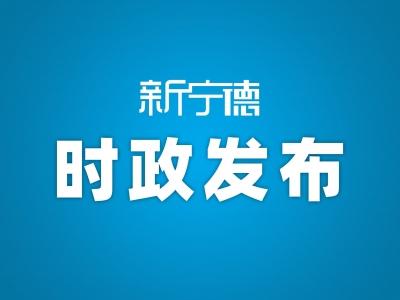 市政协组织收听收看全国政协十三届三次会议闭幕特别报道