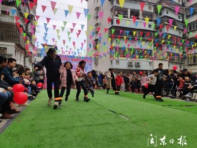迎元旦佳节 社区举办亲子运动会
